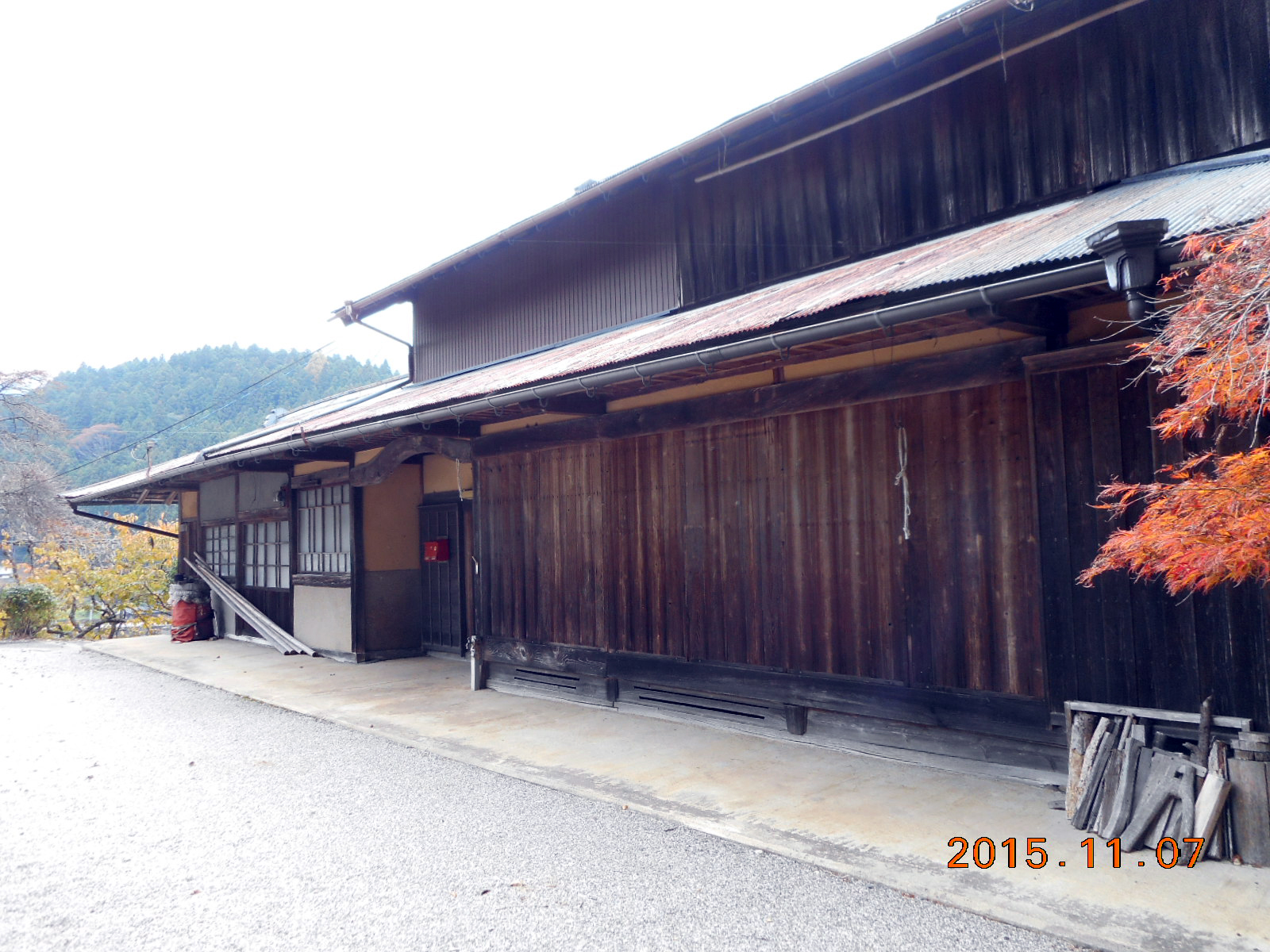 SO08 – 曽爾村 空き家バンク